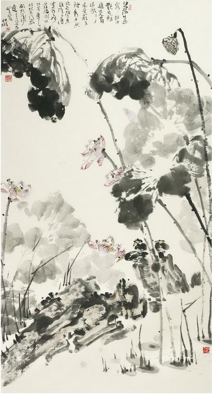 中华书画协会